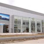 10 1 150x150 - Giới thiệu Đại lý Phú Mỹ Ford Quận 2 Hồ Chí Minh