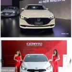 1 150x150 - So sánh Mazda 3 2020 sedan và Kia Cerato 2020 (2 bản Full Option)