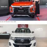 15 150x150 - So sánh Toyota Hilux 2020 và Mitsubishi Triton 2020 (2 Bản Full Option)