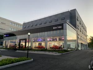 7 300x225 - Giới thiệu đại lý Mazda Bình Triệu, Tp. Hồ Chí Minh
