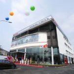 3 150x150 - Giới thiệu đại lý Toyota Tân Tạo - Toyota Hùng Vương chi nhánh Tân Tạo