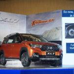 """1 150x150 - So sánh: Suzuki XL7 liệu có """"quật ngã"""" được Xpander Cross?"""