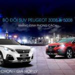 6 150x150 - Giới thiệu bộ đôi Peugeot 3008 va 5008 giá rẻ mới ra mắt