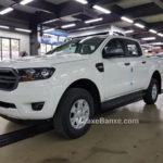 1 4 150x150 - Chi tiết Ford Ranger XLS 2.2L 4X2 MT 2021 - Bán tải giá rẻ mà mạnh mẽ