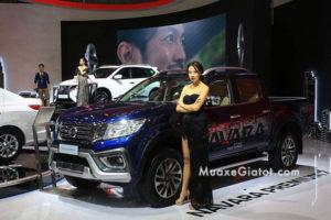 1 7 300x200 - Chi tiết xe Nissan Navara Premium Z 2021 - phong cách mới mẻ, bụi bặm hơn