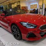 11 1 150x150 - Chi tiết xe BMW Z4 2021 kèm giá bán 04/2021