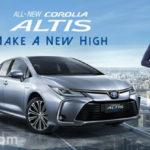 """1 1 150x150 - Những điểm mới trên Toyota Corolla Altis 2021 - """"cựu vương"""" lên tiếng!"""