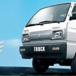 10 9 150x150 - Chi tiết các phiên bản xe tải Suzuki Carry tại Việt Nam