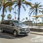 """18 150x150 - Mercedes Benz V-Class 2021 - """"Siêu sao"""" sáng giá trong phân khúc MPV hạng sang tại Việt Nam"""