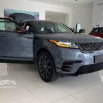 3 18 150x150 - Range Rover Velar 2021 – Siêu phẩm của chuẩn mực