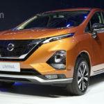 """3 3 150x150 - Đánh giá Nissan Livina 2021, Có gì khác biệt trong mẫu xe """"anh em"""" của Xpander"""