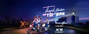 6 11 300x116 - Chi tiết xe máy điện thể thao Yadea X5 giá 21,99 triệu đồng