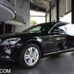 66 150x150 - Đánh giá xe Mercedes S450 Luxury 2021: Sang trọng, đẳng cấp và mạnh mẽ