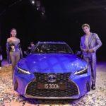 gia xe lexus is300h 2021 xetot com 150x150 - Đánh giá xe Lexus IS 300h 2021 - Mẫu sedan hạng sang cỡ vừa đậm chất thể thao