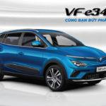 Gia xe Vinfast VF e34 2021 muaxegiatot vn 150x150 - VinFast e34 được định vị ở phân khúc nào và những đối thủ sẽ phải gặp trong tương lai